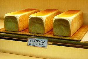 匠の種食パン
